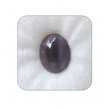 Natural Cats Eye Fine 5+ 3.2ct