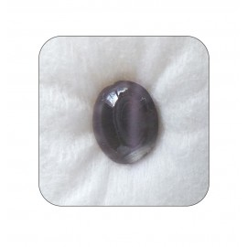 Natural Cats Eye Fine 4+ 2.7ct