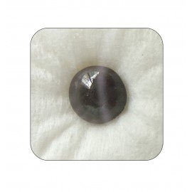 Natural Cats Eye Fine 5+ 3.3ct