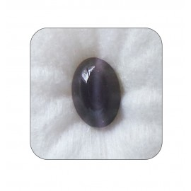 Natural Cats Eye Fine 5+ 3.4ct