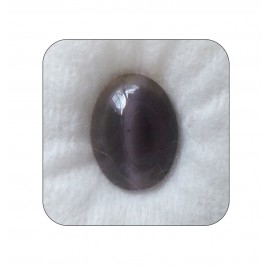 Natural Cats Eye Fine 7+ 4.25ct