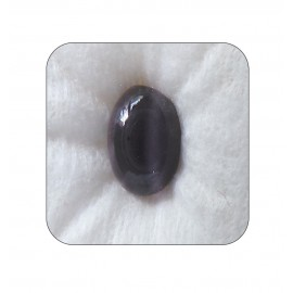 Natural Cats Eye Fine 7+ 4.35ct