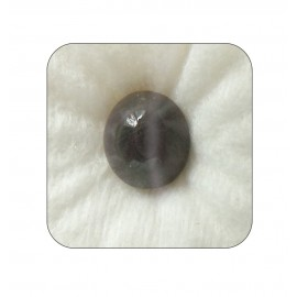 Natural Cats Eye Fine 7+ 4.55ct