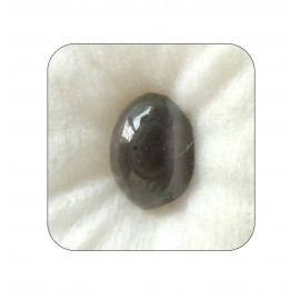 Natural Cats Eye Fine 9+ 5.45ct