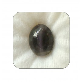 Natural Cats Eye Fine 9+ 5.55ct