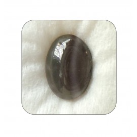 Natural Cats Eye Fine 9+ 5.7ct