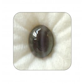 Natural Cats Eye Fine 9+ 5.8ct