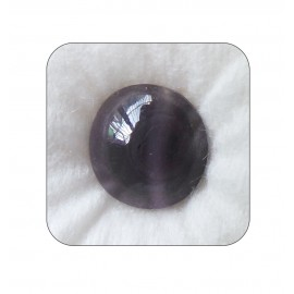 Natural Cats Eye Fine 12+ 7.55ct